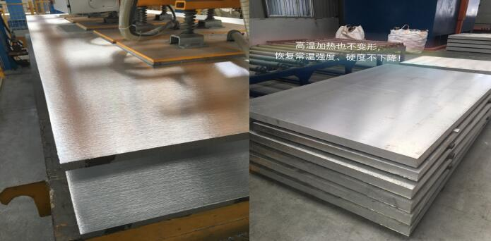 HCP5A83 precision sawing aluminum plate thickness tolerance